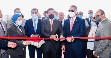 افتتاح أول مركز متكامل لخدمات المستثمرين بمحافظة الفيوم