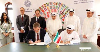 21.5 مليون دولار منحة من الصندوق الكويتى للتنمية لتمويل برنامج الأونروا الصحى للاجئين الفلسطينيين بلبنان