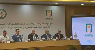 خالد جلال: الموسم المقبل سيشهد منافسة شرسة