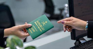 السعودية نيوز                                                السعودية: شريحة إلكترونية لبيانات المواطن مرتبطة بجواز السفر