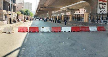 غلق شارع الهرم تقاطع المريوطية