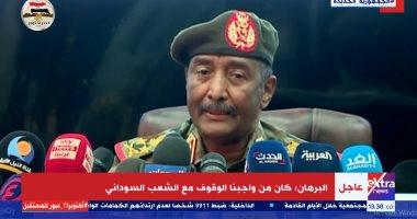 القائد العام للقوات المسلحة السودانية الفريق أول ركن عبدالفتاح البرهان