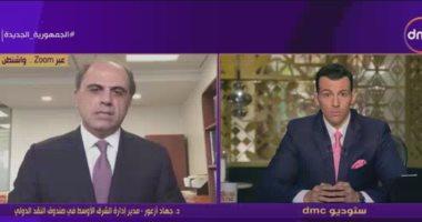 جهاد أزعور مدير إدارة الشرق الأوسط وآسيا الوسطى بصندوق النقد الدولي