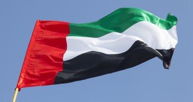 السعودية نيوز |                                              الإمارات تستدعى السفير اللبنانى احتجاجا على تصريحات جورج قرداحى