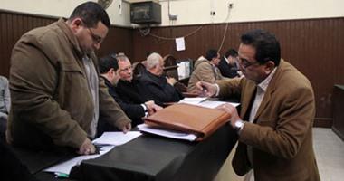 التقديم للانتخابات – أرشيفية