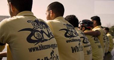 """فريق """"بايك زون"""" ينظم رحلة جديدة إلى الإسكندرية السبت المقبل"""