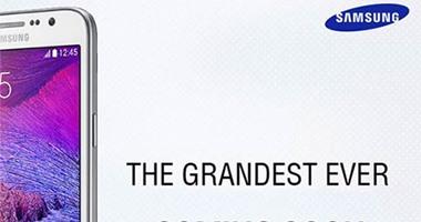 سامسونج تختبر جلاكسى جراند 3 فى الهند