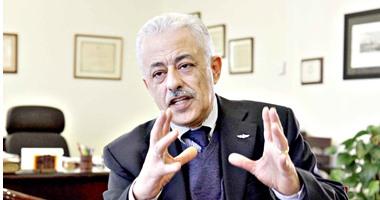"""""""تعليم القاهرة"""" تنظم غدا ندوة تثقيفية حول أهمية المشاركة فى الانتخابات"""