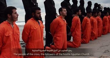 قبرص تدين حادث إعدام  داعش  للمصريين فى ليبيا وتصف الجريمة بـ البربرية