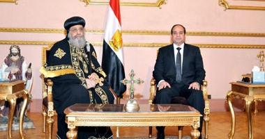 """السيسى يعزي البابا.. و""""تواضروس"""" يؤكد على تماسك ووحدة الشعب المصرى"""
