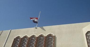 تنكيس العلم صباح الأحد بمدارس شمال سيناء حدادا على شهداء مسجد الروضة