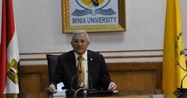 دعم 9 مشاريع تخرج لطلاب جامعة المنيا بـ228 الف جنيه