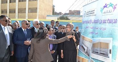 بالصور.. افتتاح مدرسة عمر بن الخطاب الإعدادية بالسويس بحضور المحافظ