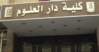 """عميد دار العلوم القاهرة: """"الفرانكو"""" بدعة غربية وتهدم اللغة العربية"""