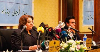 تهانى الجبالى تعلن أسماء مرشحى قائمة التحالف الجمهورى بالقاهرة والدلتا