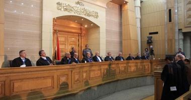 """تعرف على آخر 20 حكما أصدرتهم """"الدستورية العليا"""" بجلسة 14 أكتوبر الماضى"""