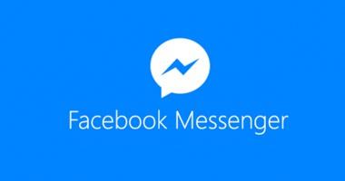 فيس بوك يضيف ميزة مكالمات الفيديو إلى تطبيق Messenger Lite