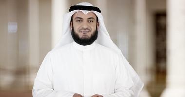 مشارى راشد: اسم الأمير محمد بن سلمان يسبب الهستيريا للإخوانجية