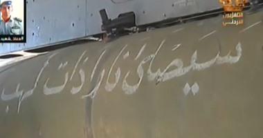 """بالفيديو..""""سيصلى نارا ذات لهب""""..آيات قرآنية على صواريخ أردنية لدك داعش"""