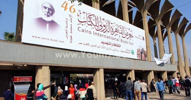 """""""الحريم"""" لحمدى الجزار تفوز بجائزة الرواية بمعرض الكتاب"""