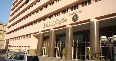 سقوط عاطلين وراء سرقة المواطنين بالإكراه فى منطقة الجولف بمدينة نصر