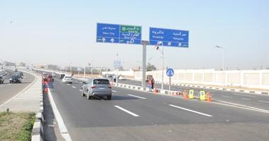 فيديو.. شاهد الحركة المرورية أعلى محور NA من وإلى القاهرة الجديدة