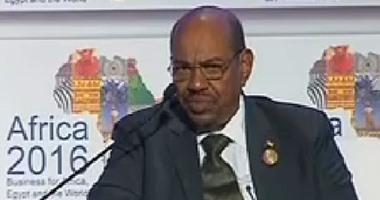 اختيار السودان ضمن الدول المؤسسة للتحالف الدولى للطاقة الشمسية