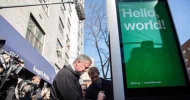 نيويورك تزود أكشاك الواى فاى بخاصية للاتصال بالنجدة خوفًا من الإرهاب