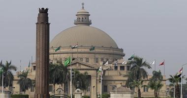 """""""إعلام القاهرة"""" تنظم اليوم مؤتمرها العلمى تحت عنوان """"الإعلام وثقافة العنف"""""""