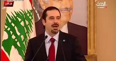 الحريرى: لبنان بحاجة لمساعدة جميع أشقائه لمواجهة الأزمات والنهوض باقتصادها