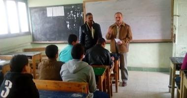 """""""تعليم القليوبية"""" تحظر تفعيل مجموعات التقوية بالمدارس لحين صدور قرار"""