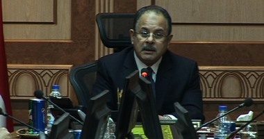 وزير الداخلية يؤكد أن الاٍرهاب لن ينال من عزيمة مصر