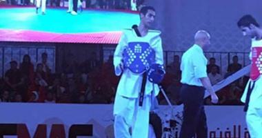 سيف عيسى يودع بطولة العالم للتايكوندو