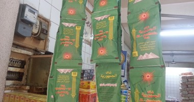 مصر تطرح مناقصة لشراء زيوت نباتية للتسليم في سبتمبر