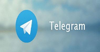 تليجرام يطلق مزايا جديدة لمنافسة واتس آب.. تعرف عليها