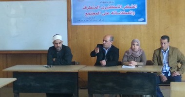 """""""مواجهة الفساد الإدارى"""" فى ندوة بمركز النيل للإعلام بالقاهرة الاثنين المقبل"""