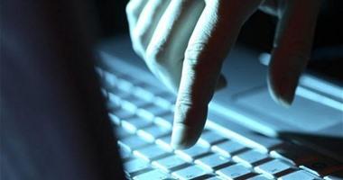 دراسة :الهجمات الإلكترونية رفعت الإنفاق على أمن المعلومات لـ93.3 مليار دولار