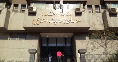 النيابة تتسلم اليوم تقرير الطب الشرعى فى قضية طفلة حضانة بالقاهرة الجديدة