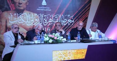 """السيد ياسين فى معرض الكتاب: الحكام والسياسيون العرب لديهم """"تناحة"""""""