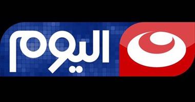 قناة النهار تبدأ حملة إعلانات مجانية للباحثين عن وظائف