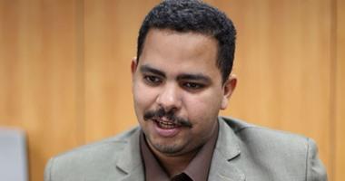 مستقبل وطن يستنكر العمليات الإرهابية بالسعودية..ويؤكد وقوف مصر بجوار المملكة