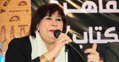 إيناس عبد الدايم تشارك فى مسيرة تأبين شهداء الطائرة المصرية بدار الأوبرا