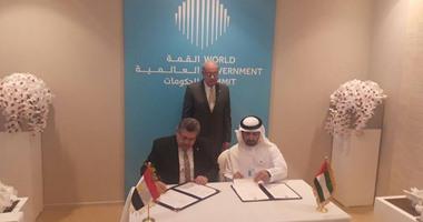 توقيع اتفاقية بين التعليم العالى ونظيرتها الإماراتية لتوثيق علاقات البلدين