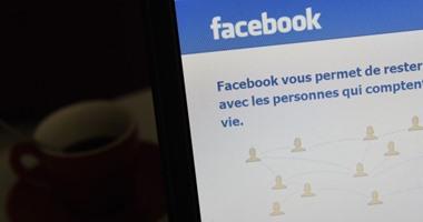 """فرنسا تعطى """"فيس بوك"""" مهلة 3 أشهر لوقف تتبع بيانات المستخدمين"""