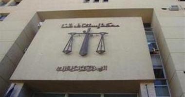 إحالة عامل للمفتى لقتله سيدتين وتعذيب 3 بالنار بسبب خلافات على ميراث بقنا