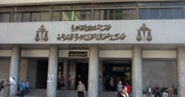 صورة انعقاد الجمعية العمومية بمحكمة شمال القاهرة بالعباسية اليوم