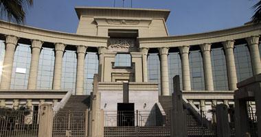 """""""الدستورية العليا"""" تستضيف اجتماعات اتحاد المحاكم العربية اليوم بـ""""السخنة"""""""