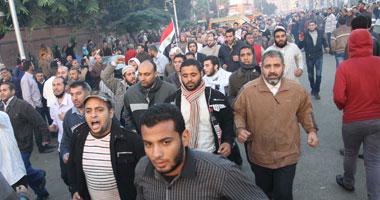 تظاهر الإخوان أمام الاتحادية