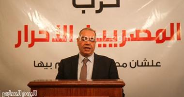 """""""المصريين الأحرار"""" يقرر استمرار عصام خليل فى موقع القائم بأعمال رئيس الحزب"""