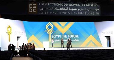 """موضوع موحد للمؤتمر الاقتصادي المصري """" مصر المستقبل """"  320151116840"""